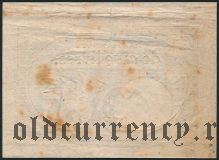 Франция, 5 ливров 1793 года. Подпись: BARBA
