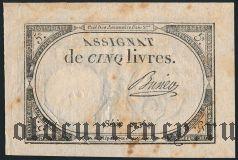 Франция, 5 ливров 1793 года. Подпись: BUSIER