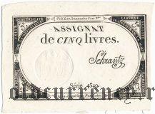 Франция, 5 ливров 1793 года. Подпись: LAMBERT