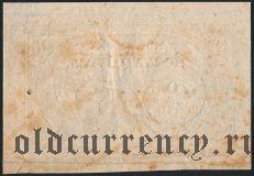 Франция, 5 ливров 1793 года. Подпись: GOUST