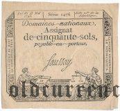 Франция, 50 соль 1793 года