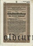Umschuldungsverband deutscher Gemeinden, Berlin, 50.000 reichsmark 1933.