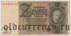 Германия, 20 рейхсмарок 1929 года