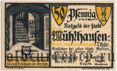 Мюльхаузен (Mühlhausen), 50 пфеннингов 1921 года. Вар. 5