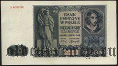 Польша, 50 злотых 1941 года (Немецкая оккупация)