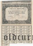 Франция, Compagnie Immobiliere, акция, 500 франков 1863 года