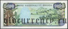 Руанда, 5000 франков 1988 года
