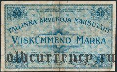 Ревель, 50 марок 1919 года