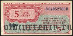 США, 5 центов, Military Payment Certificate, (1947) г., серия 471