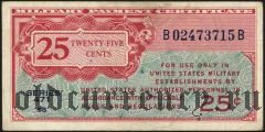 США, 25 центов, Military Payment Certificate, (1947) г., серия 471