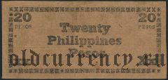 Филипины, 20 песо 1944 года
