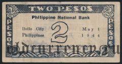 Филипины, 2 песо 1944 года