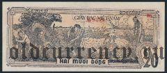 Вьетнам, 20 донгов (1948) года