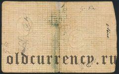 Италия, 50 лир 1796 года