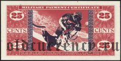 США, 25 центов, Military Payment Certificate, (1969) г., серия 681