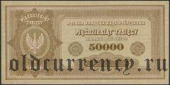 Польша, 50.000 марок 1922 года
