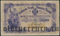 Русская Финляндия, 10 марок 1898 года