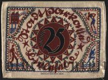 Билефельд (Bielefeld), 25 марок 15.07.1922. Вып. 2, Вар 2, На шелке