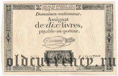 Франция, 100 франков 1795 года
