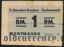 Германия, Бухенвальд, 1 рейхсмарка