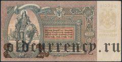 Ростов-на-Дону, 5000 рублей 1919 года. Серия: ЧБ-047