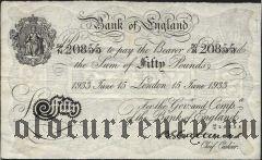 Великобритания, 50 фунтов 1933 года. ''Операция Бернгард''