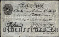 Великобритания, 20 фунтов 1933 года. ''Операция Бернгард''