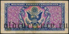 США, 5 центов, Military Payment Certificate, (1951) г., серия 481