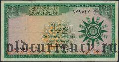 Ирак, 1/4 динара (1959) года