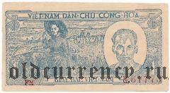 Вьетнам, 1 донг (1948) года