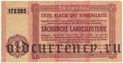 Германия, Лейпциг, лотерейный билет