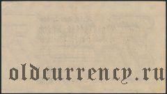 Германия, 500.000.000 марок 1923 года