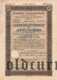 Preussische Laandesrentenbank, Берлин, 100 рейхсмарок 1940 года