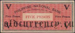 Филипины, 5 песо 1941 года