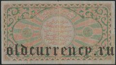 Бухара, 20.000 рублей 1922 года