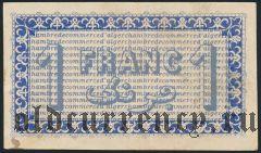 Алжир, 1 франк 1919 года