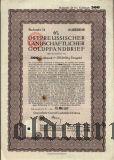 Калининград (Königsberg) Восточная Пруссия, 6% Сельскохозяйственная Ипотека, 500 goldmark 1927