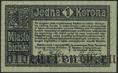 Польша, Bielitz, 1 крона 1919 года