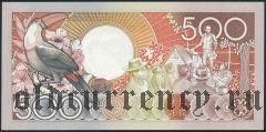 Суринам, 500 гульденов 1988 года