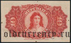 Аргентина, 10 центаво 1895 года