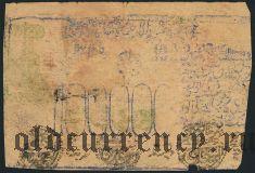 Хива (Хорезм), 10 = 100.000 рублей 1922 года