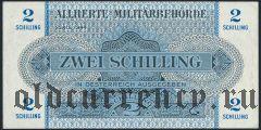 Австрия, советская оккупация, 2 шиллинга 1944 года