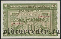 Австрия, советская оккупация, 10 шиллингов 1944 года
