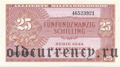 Австрия, советская оккупация, 25 шиллингов 1944 года