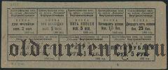 Красноуфимск, 2, 3, 5, 15, 25 копеек, 1, 3, 5 рублей 1933 года
