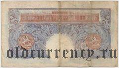 Великобритания, 1 фунт (1940-48) года