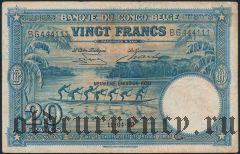 Бельгийское Конго, 20 франков 1950 года