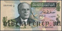 Тунис, 1/2 динара 1973 года