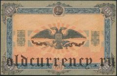 ВСЮР, 1000 рублей 1919 года, серия: БВ-086
