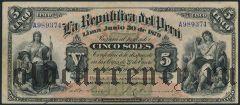 Перу, 5 соль 1879 года